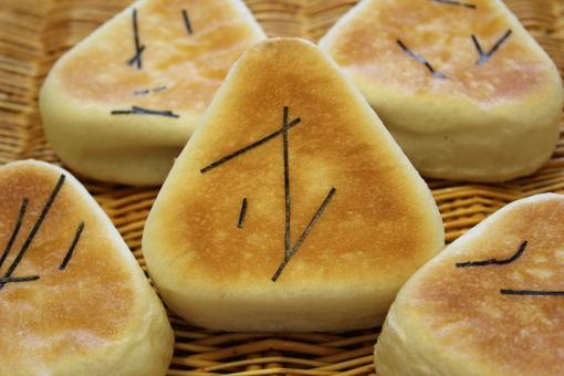 めんたいチーズ
